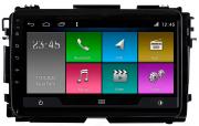 Central Multimidia Aikon Atom  Honda HRV 2016 / 2021  Tela 9 Polegadas - GPS Bluetooth MP3 USB - 2 Câmera de Ré + Frontal - Sistema Android 8.1
