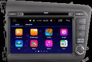 Central Multimidia Aikon Honda CIVIC 2012-2016 - X2  Tela 8 Polegadas - Leitor DVD - GPS  Bluetooth - 2 entradas USB  TV Digital FULLHD - 2 cameras ré + frontal - Sistema Android 8.1