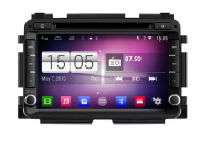Central Multimidia Honda HRV  2015 / 2019 - S170 - Android + Camera de ré -  Espelhamento DVD GPS Mapa Bluetooth MP3 USB Ipod SD Card Câmera Ré Grátis