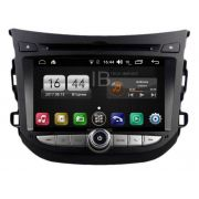 Central Multimidia Hyundai HB20 2012 á 2019 RL series- Android 8.1 + Camera de ré -  Espelhamento DVD GPS Mapa Bluetooth MP3 USB Ipod SD Card Câmera Ré Grátiis
