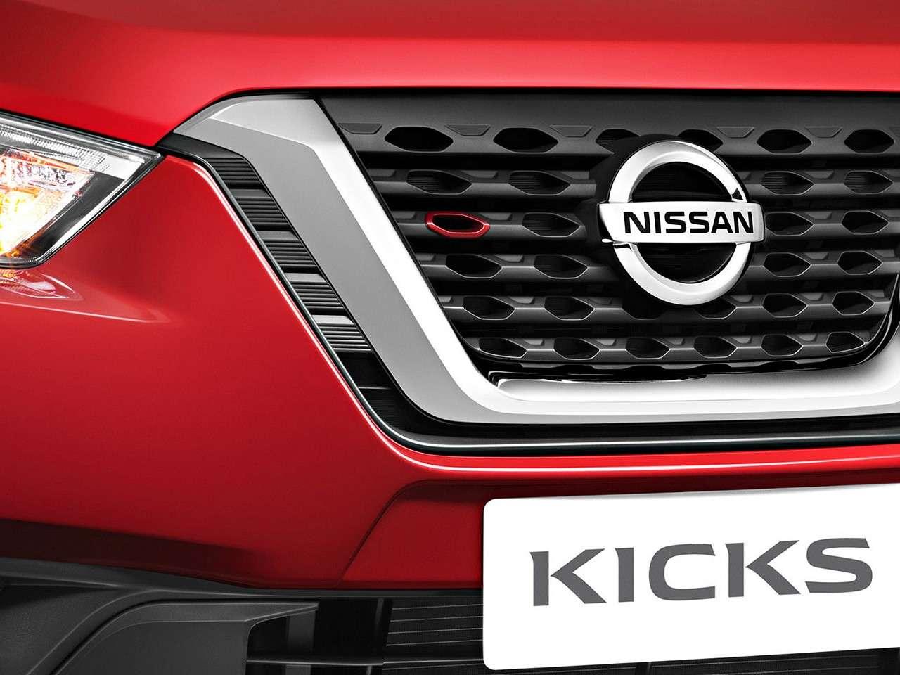 Aplique Cromado Moldura Grade Nissan Kicks