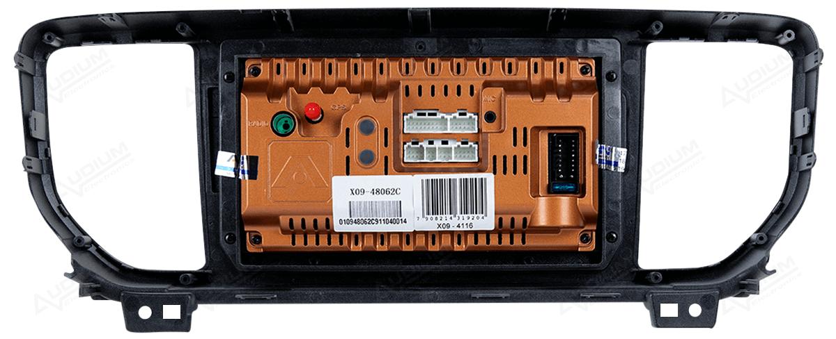 Central Multimidia Kia Sportage 2016 a 2019 -  Aikon ATOM X9 - Tela 9 pol - Waze Spotify - 2 cameras Ré + Frontal - TV  Digital - GPS Integrado -  Bluetooth - 2 entradas USB - Android 8.1