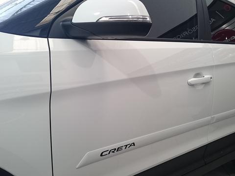 Jogo Friso Lateral Pintado Hyundai Creta 2017a 2020 - Cor Original - Baixo Relevo