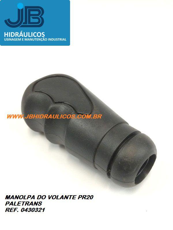MANOPLA - PR 20 - PALETRANS 0430321
