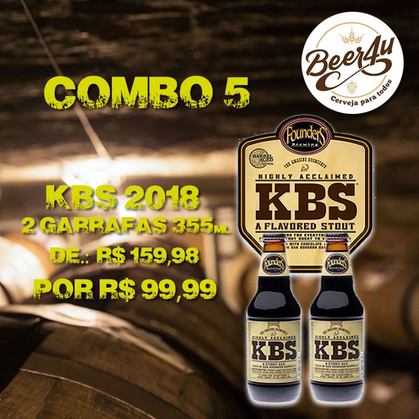 Combo 5 - Founders KBS 2018 355ml Old Ale Bourbon BA- 2 unidades