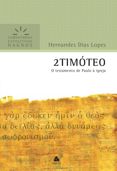 2 Timóteo -  HERNANDES DIAS LOPES