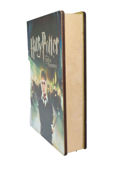 Caixa Guarda Livro Harry Potter