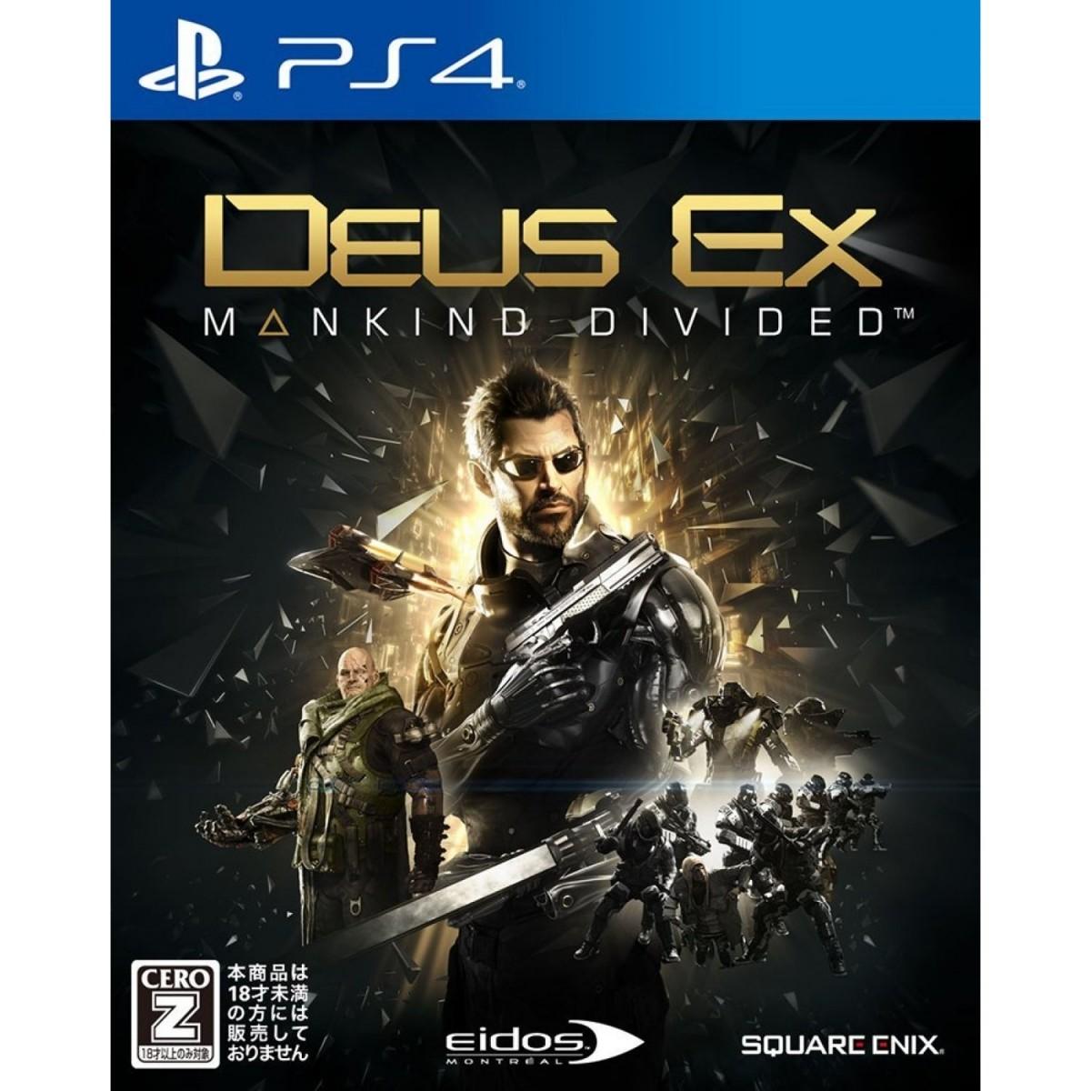 Deus EX - Mankind Divided Playstation 4 Original Usado  - Place Games