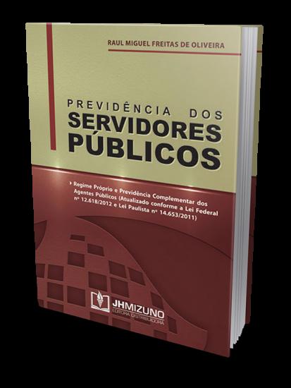 Previdência dos Servidores Públicos