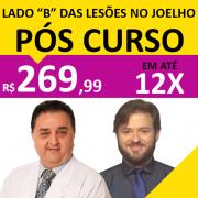 """Pós Curso O Lado """"B"""" das Lesões do Joelho - Interação: Ao Vivo OnLine"""