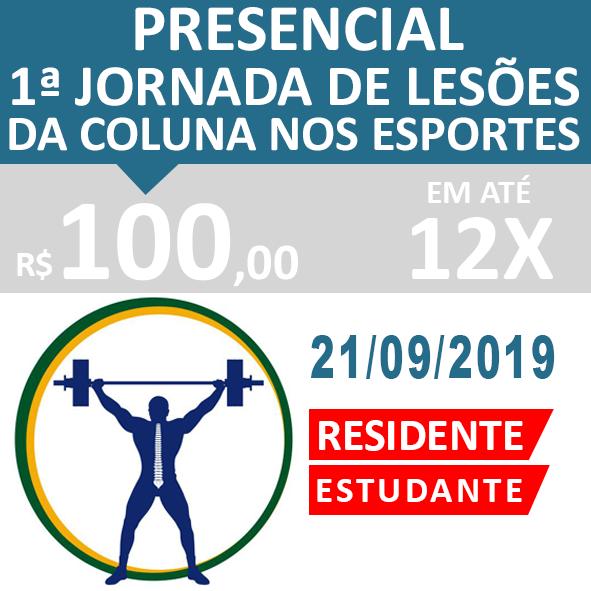 1ª Jornada de lesões da COLUNA no ESPORTE - RESIDENTES E ESTUDANTES.