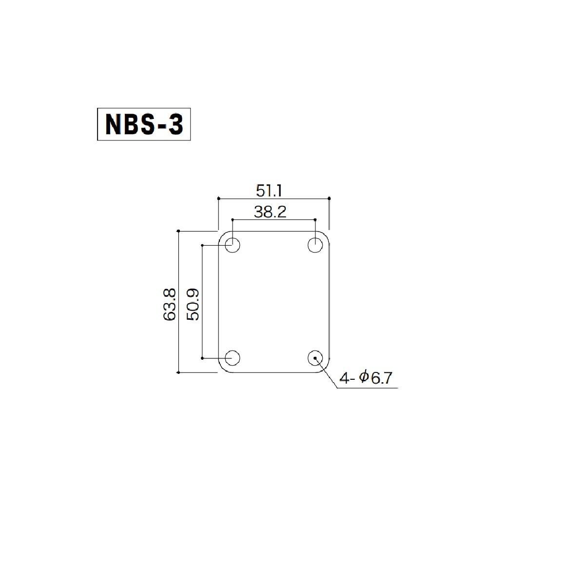 NECK PLATE PARA GUITARRA C/ PARAFUSOS CROMADO NBS-3 - GOTOH