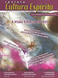 Revista Cultura Espírita 25 -  A Visão Espírita de Deus