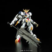 [PRE VENDA] BANDAI 1/100 FULL MECHANICS GUNDAM BARBAOS LUPUS REX