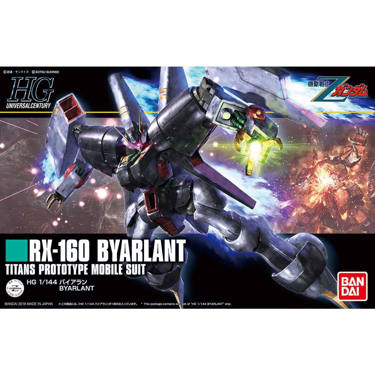 BYARLANT  HG 1/144 Bandai