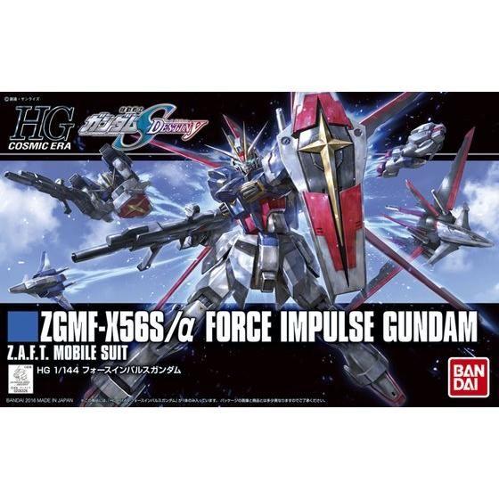 FORCE IMPULSE GUNDAM HG 1/144 Bandai