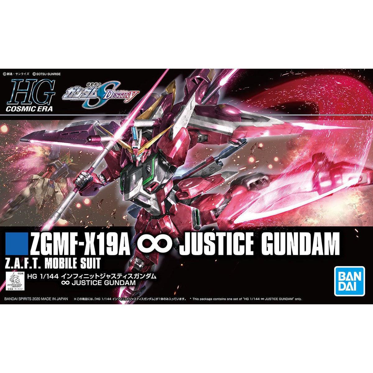INFINITE JUSTICE GUNDAM HG 1/144 Bandai