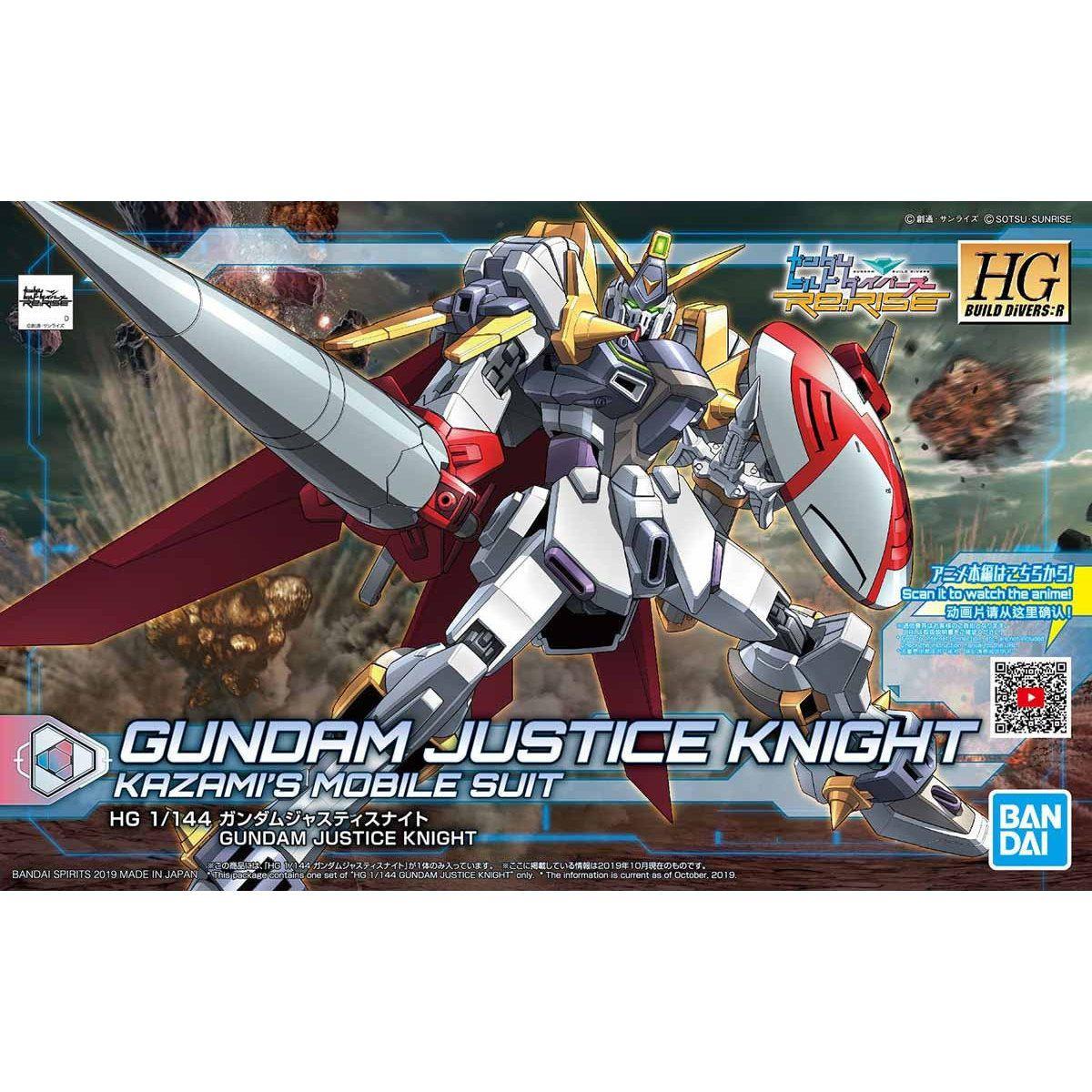 JUSTICE KNIGHT GUNDAM HG 1/144 Bandai