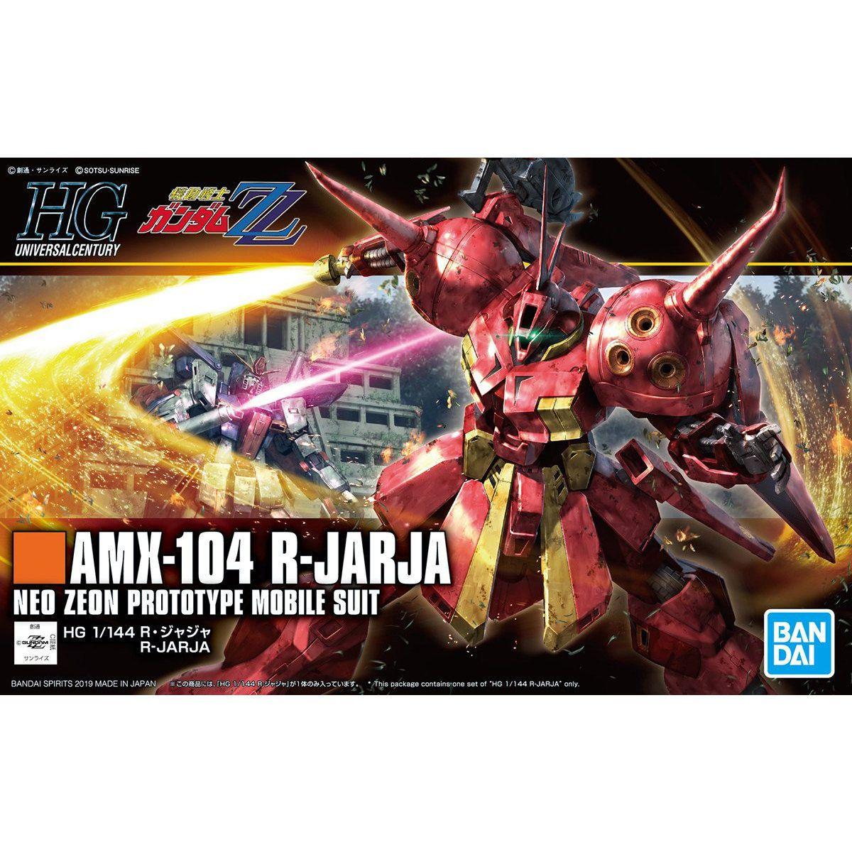 R-JARJA HG 1/144 Bandai