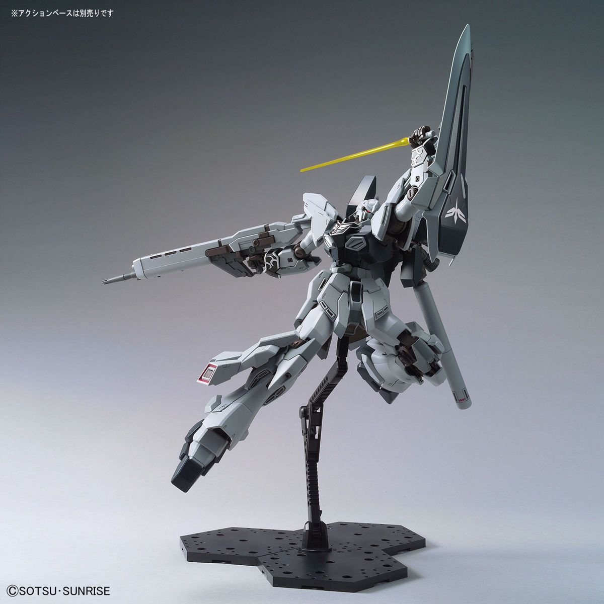 SINANJU STEIN GUNDAM NARRATIVE VER. MG 1/100 Bandai