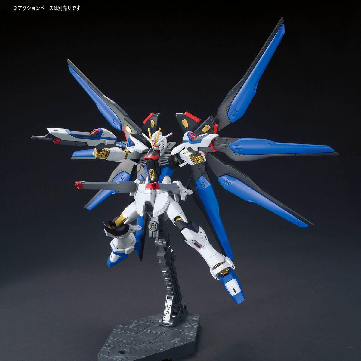 STRIKE FREEDOM Gundam HG 1/144 Bandai