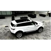 Teto Solar Do Carro Range Rover Evoque