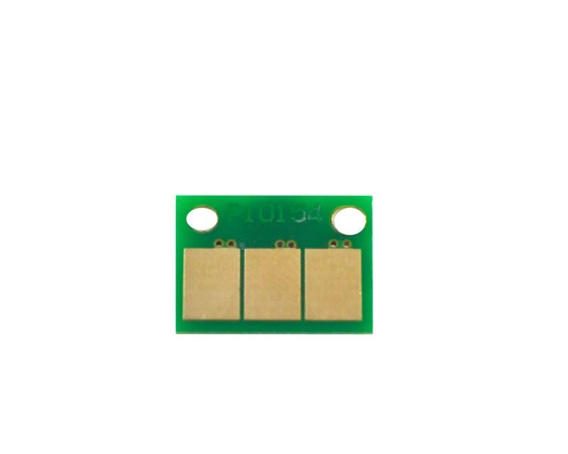 Chip Reset Unidade De Imagem Konica Minolta C454/C554/C454e/554e/