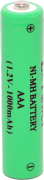 BATERIA AAA 1000MAH 1,2V EXPOWER
