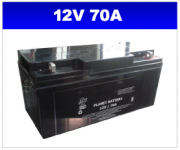 BATERIA SELADA 12v 70AH PLANET BATTERY
