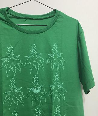 folhinha verde