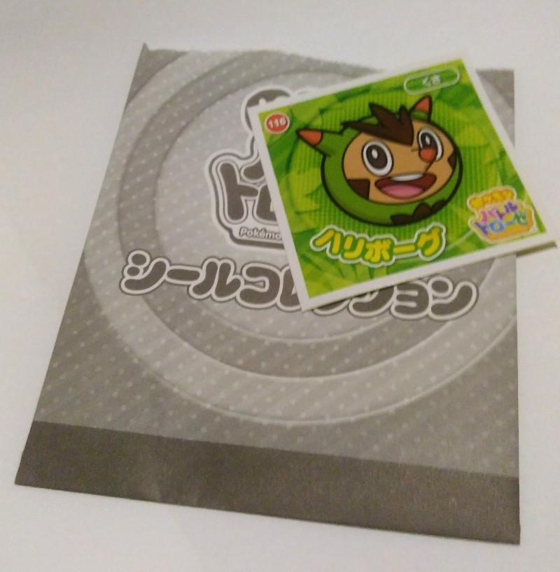 10 Adesivos Oficiais Pokemon Batle Trozei