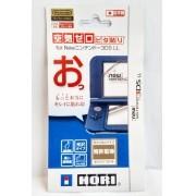 Película Hori Original Para New Nintendo 3DS XL - LL