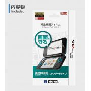 Película Hori Original P/ New Nintendo 2DS XL Importada do Japão