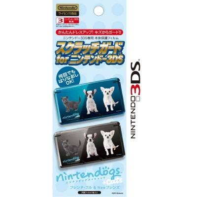 Filme Adesivo Decorativo Transparente 3DS - Nintendogs