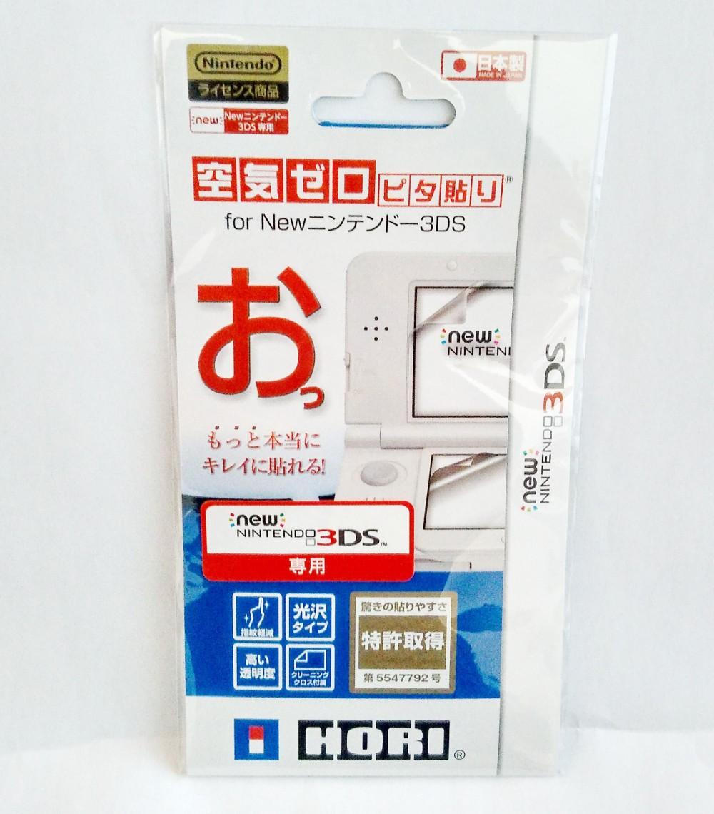 Película Hori original Para New Nintendo 3DS - Tamanho normal (pequeno)