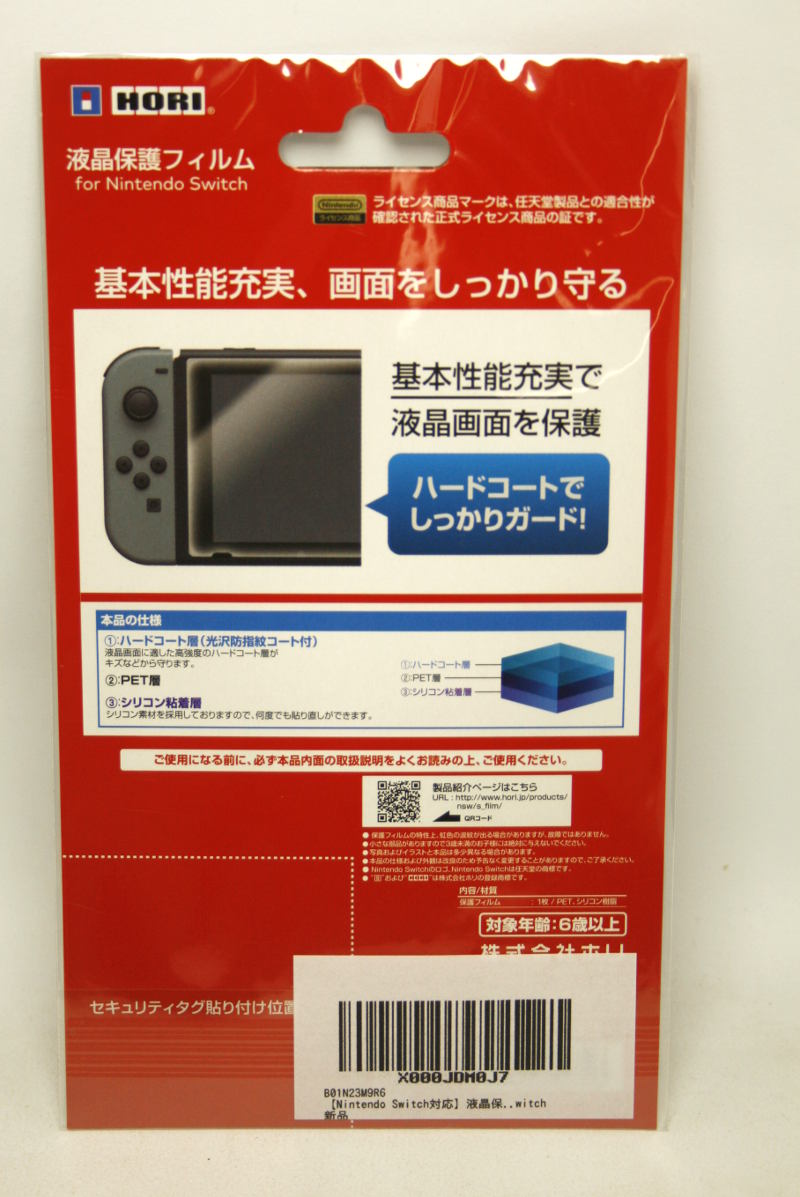 Película Hori Original Para Nintendo Switch Importada do Japão