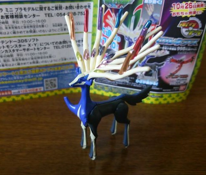 Pokemon Figure Para Montar Xerneas Importado Do Japão