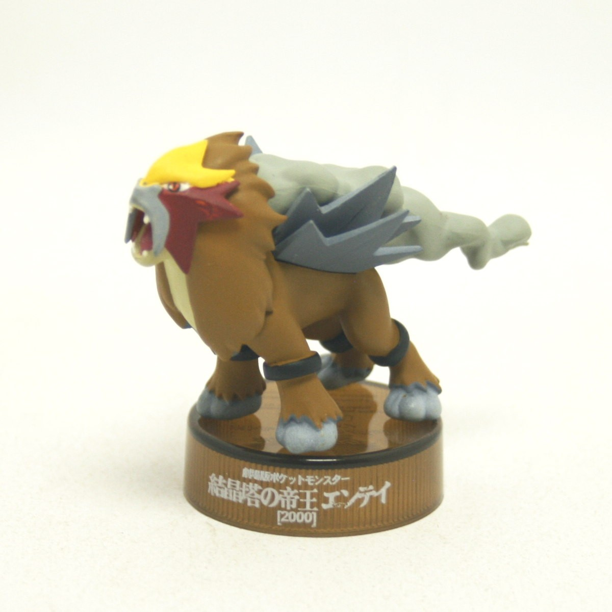 Pokemon Mini Figure entei Importado do japão