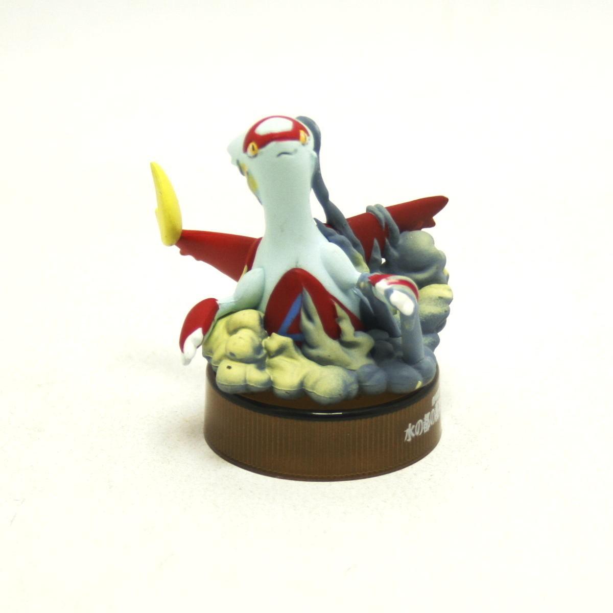 Pokemon Mini Figure Giratina Importado do japão