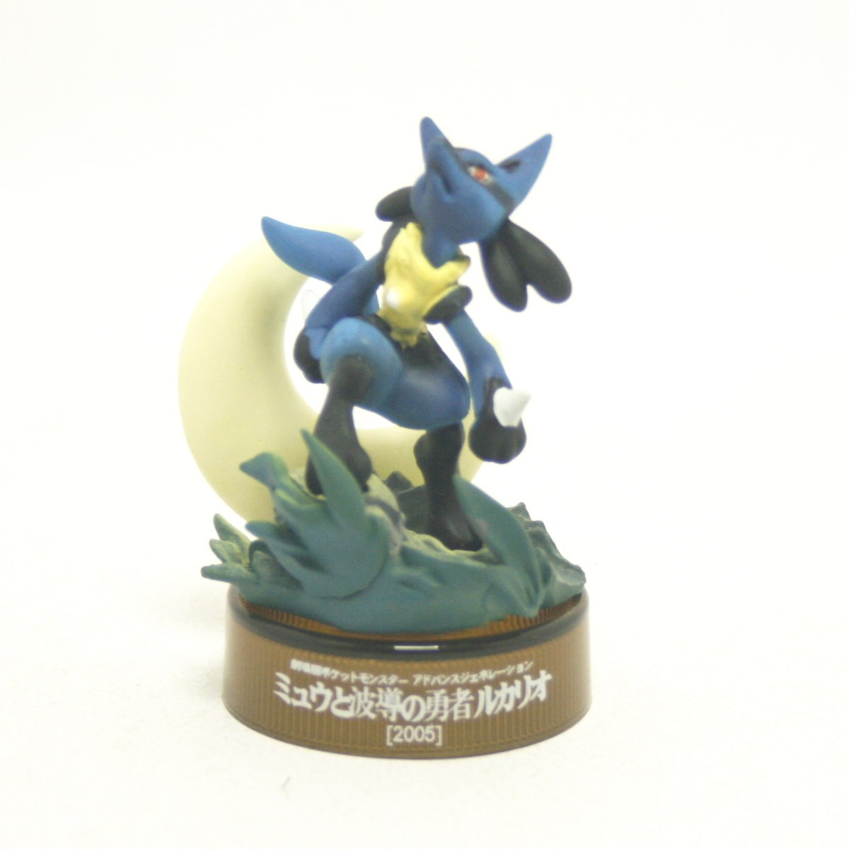 Pokemon Mini Figure Lucario Importado do japão