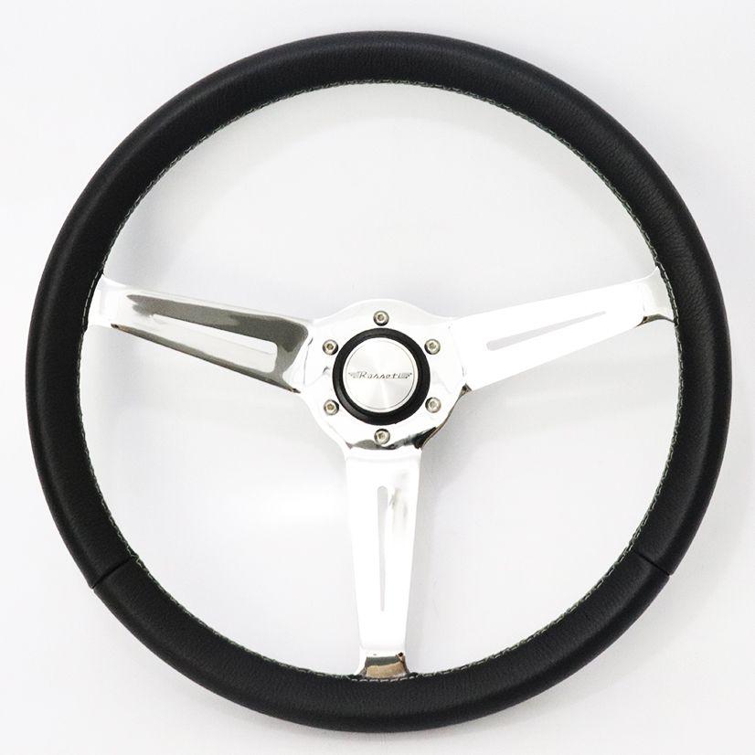 Volante Lenker Classic II couro