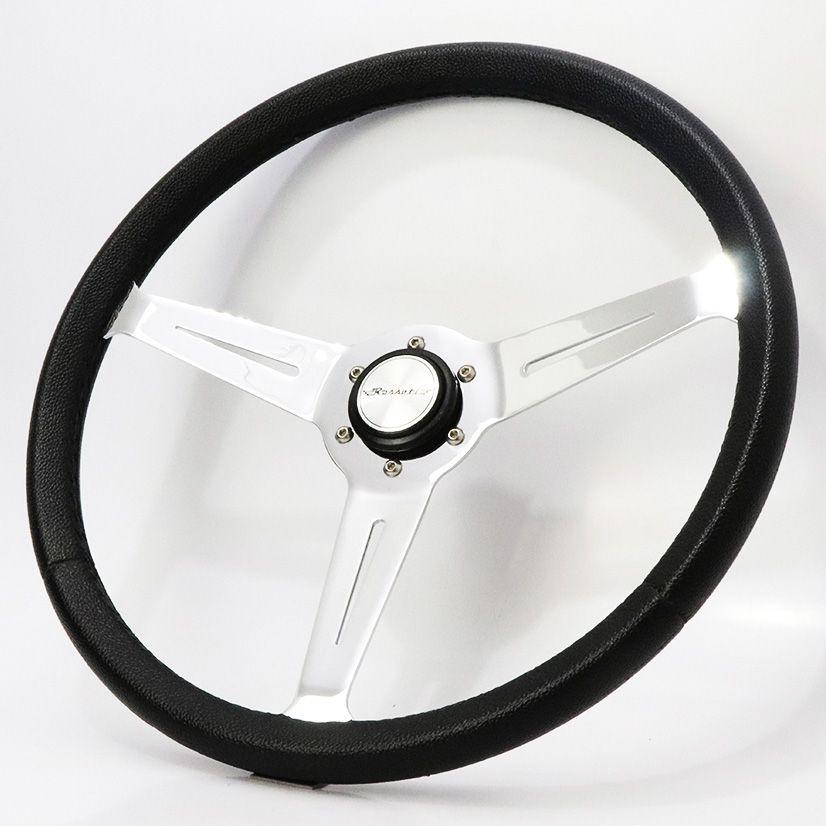 Volante Lenker Classic II PU