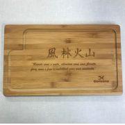 Tábua de Bambu Retangular