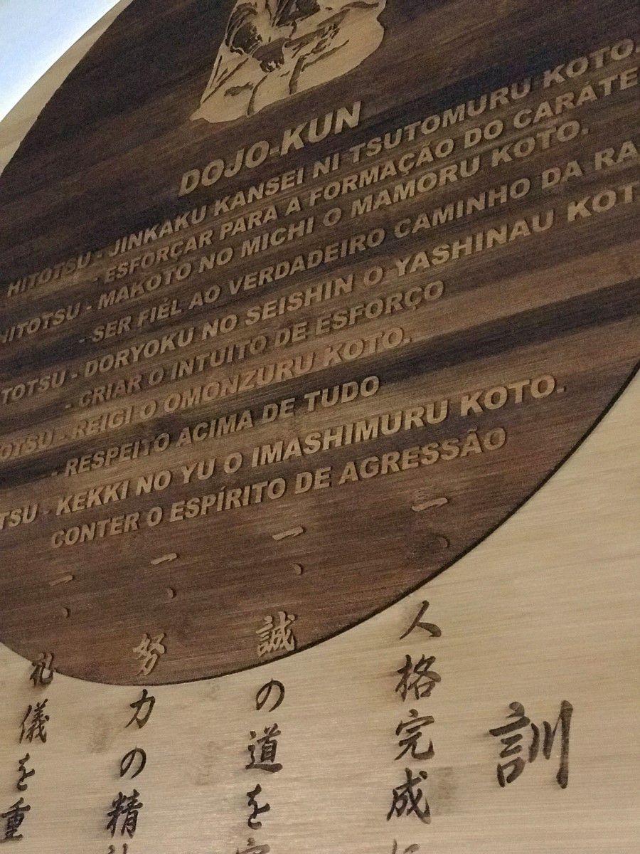 Dojo-Kun