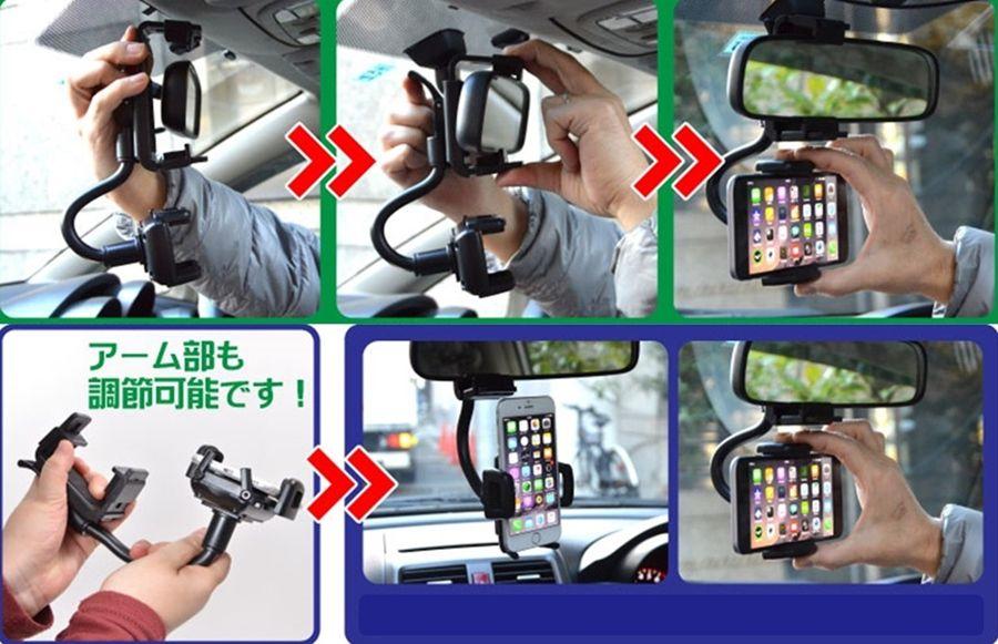 Suporte de celular automotivo para Retrovisor top