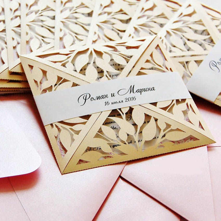 Envelope para convite Cortado a laser