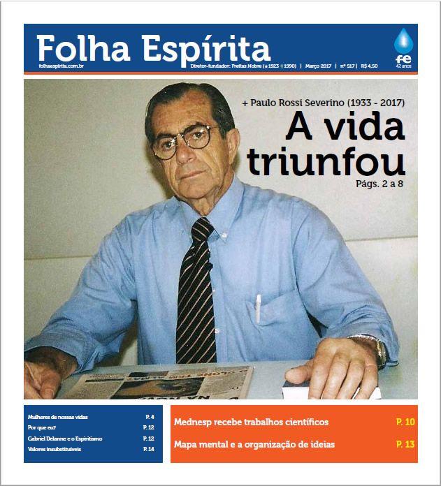 Folha Espírita online com brinde - assinatura 1 ano (Promoção)