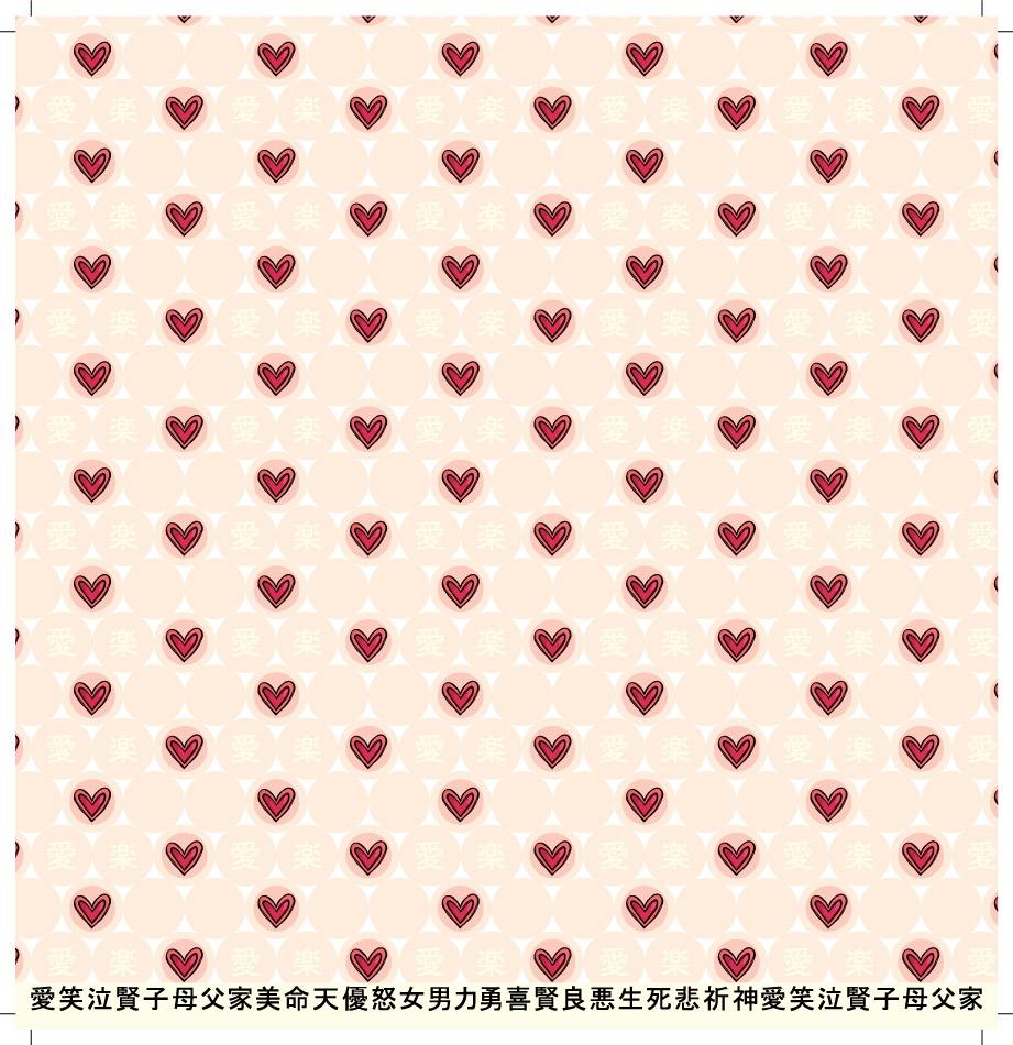 PP100 - Kanji - linha LOVE JAPAN  - SCRAP GOODIES
