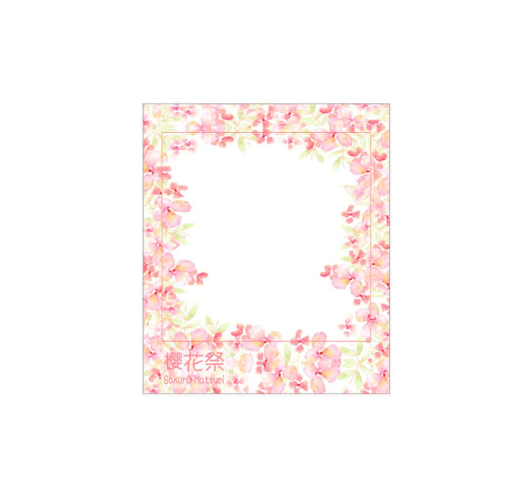 Sticky Note/Post-it Pintura Floral