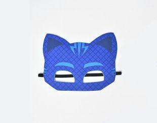 Menino Gato - Camiseta + Máscara